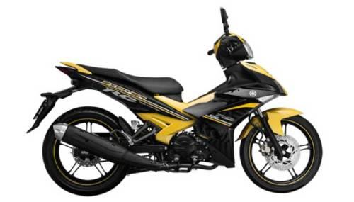 Gambar Yamaha MX King
