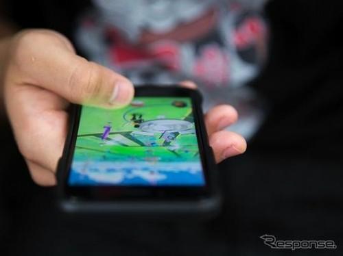 Pokemon Gio