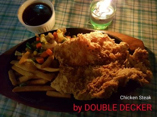 chicken-dd-steak-200gr
